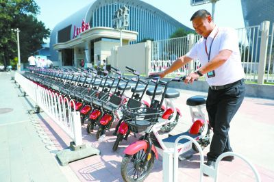 The first batch of official electric bicycles put into use will solve the pain points of short-distance official travel