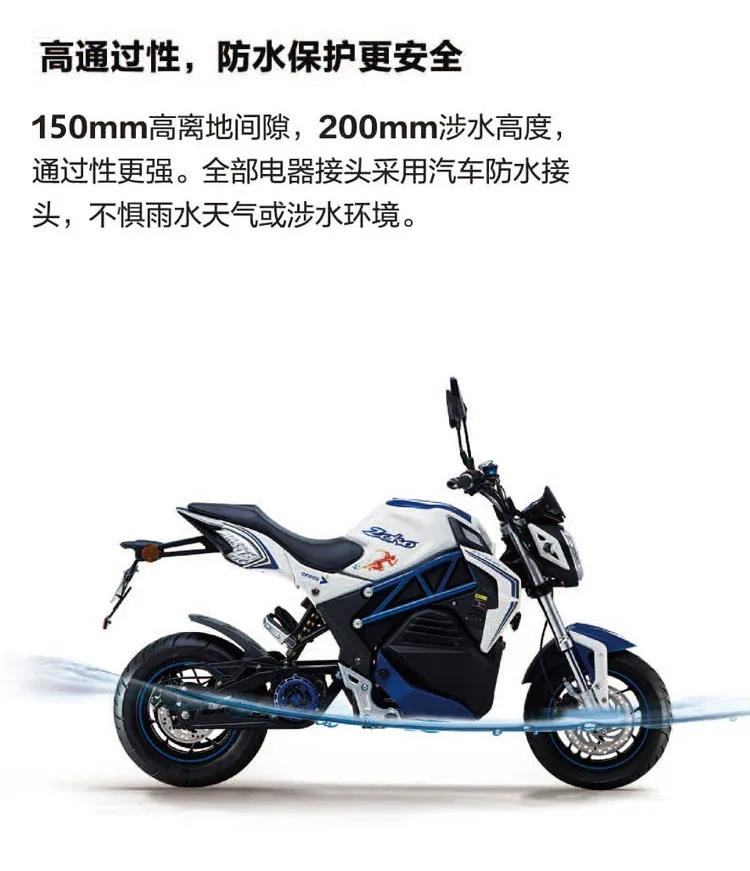 Why do sports electric scooters use midrange motors?