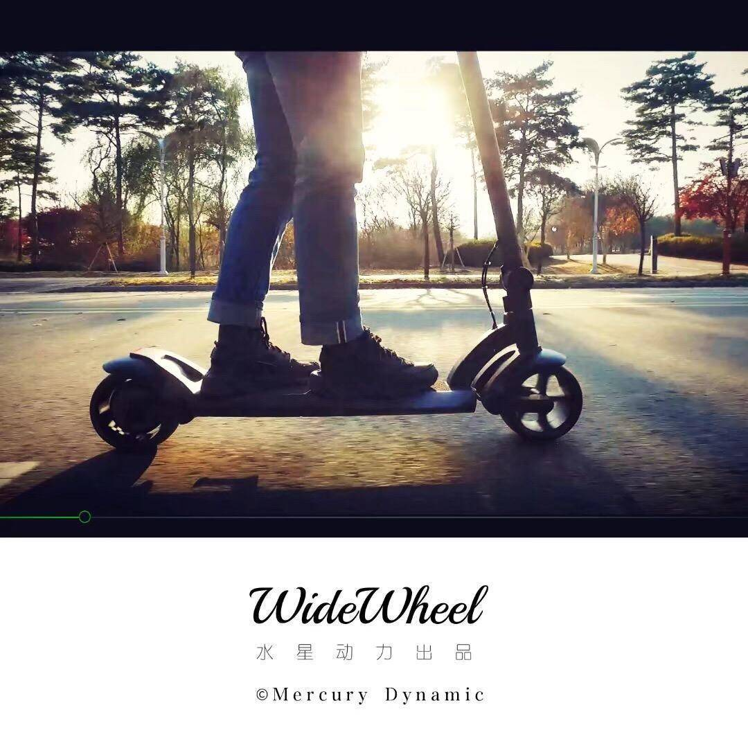 US recalls Chinese-made Mercane WideWheel electric scooter